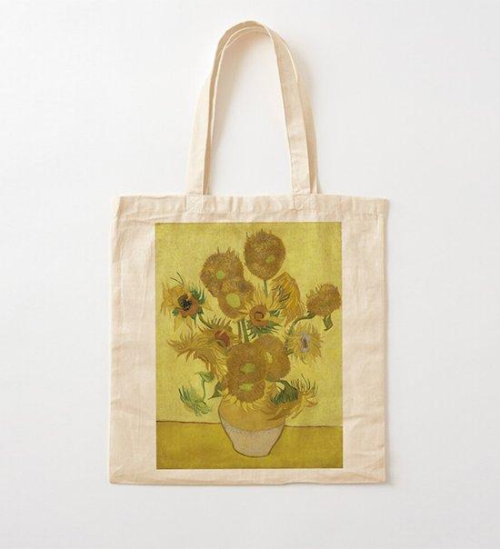 ტილოს ჩანთა- მზესუმზირები